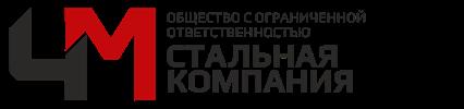 """ООО """"Черный металлопрокат"""""""